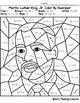Martin Luther King, Jr. /MLK Color by Number: Basic Multiplication & Division