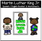 Martin Luther King Jr / MLK (English & Spanish)  Black History Activities