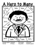 Martin Luther King Jr. Multiplicaton
