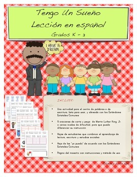 Martin Luther King Cut Up Sentences in Spanish