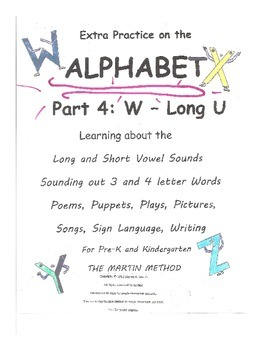 Martin Method Text Pages - PreK Plays Part 4