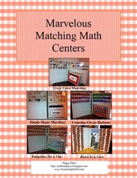 Marvelous Matching Math Centers