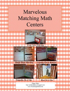 Marvelous Matching Math Centers