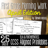 First Grade Morning Work: April Edition {Common Core Aligned}