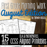 First Grade Morning Work: August Edition {Common Core Aligned}