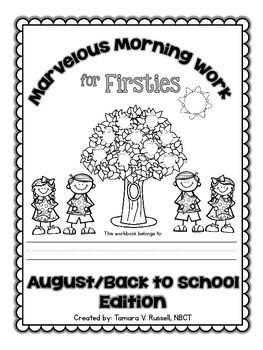 First Grade Morning Work: FREE August Preview {Common Core Aligned}