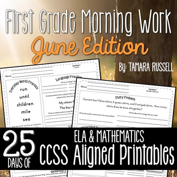 First Grade Morning Work: June Edition {Common Core Aligned}