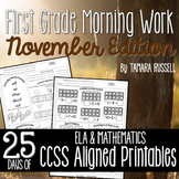 First Grade Morning Work: November Edition {Common Core Aligned}