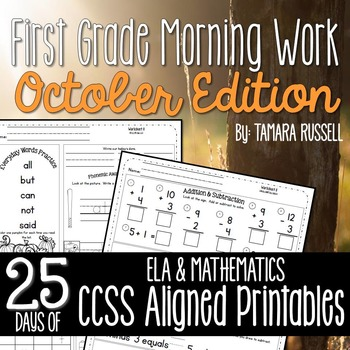 First Grade Morning Work: October Edition {Common Core Aligned}