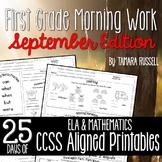 First Grade Morning Work: September Edition