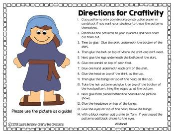 Mary Craft