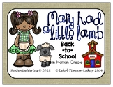 Mary Had a Little Lamb Back-to-School Activities in Haitia