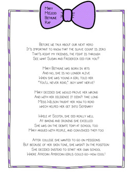 Mary McLeod Bethune Rap Lyrics