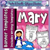 Mary, Mother of Jesus ~ Banner Templates ~ Bible Theme