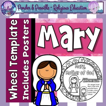 Mary, Mother of Jesus / God Wheel