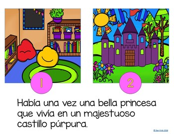 Marzano Lesson in SPANISH {Relationship Between Illustrations and Text; RL.K.7}