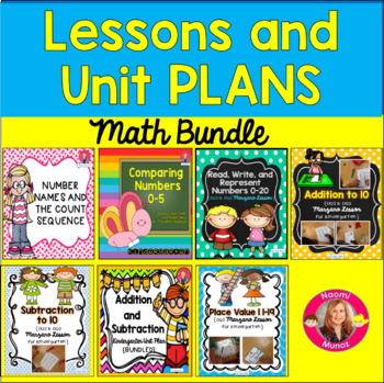 Marzano Reading and Math Lessons and Units BUNDLE for Kindergarten