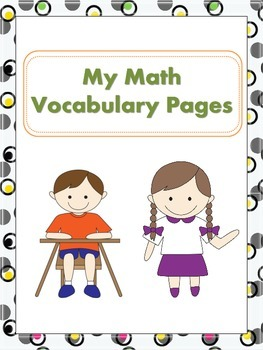 Marzano Style Vocabulary Pages for Math