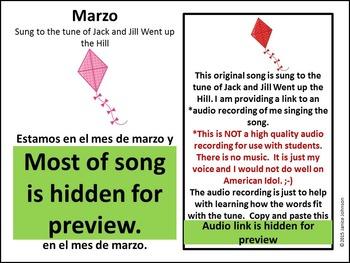 Marzo Spanish March Song {Canción en español}