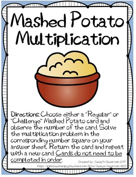 Thanksgiving Math Center: Mashed Potato Multiplication