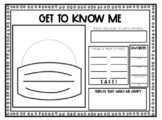 """""""Get to Know Me"""" Activity"""