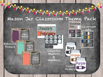 Mason Jar Classroom Theme Bundle