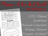 the masque of the red death teaching resources teachers pay teachers. Black Bedroom Furniture Sets. Home Design Ideas