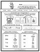 Kindergarten Sight Words: (NO PREP) Book 15