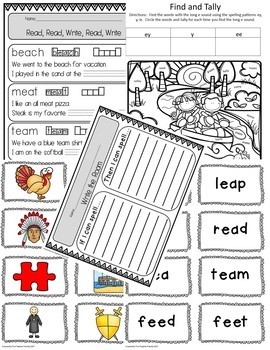 Mastering Tricky Long Vowel E with Vowel Digraphs