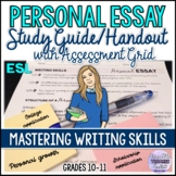 Essay Writing: Personal Essay Study Guide and Rubric