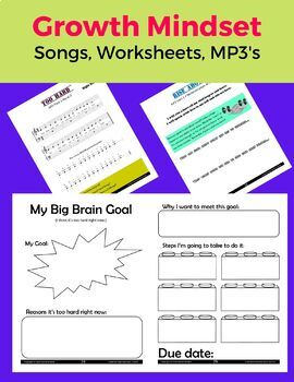Classroom Masterminds: Sample Song and Worksheet for a Growth Mindset