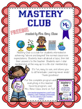 Mastery Club to Challenge All Learners! (FREE)