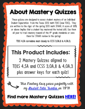 Mastery Quiz 4.5A: Multi-Step Strip Diagrams & Equations {TEKS 4.5A}