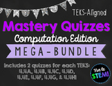 Multiplication & Division TEKS Mastery Quiz Computation BUNDLE! {All 4.4 TEKS!}