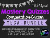 Multiplication & Division TEKS Mastery Quiz Computation BU