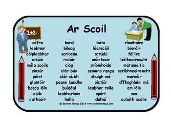 Mata Focal - Ar Scoil