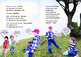 Mata and the Helicopter – Easy reading adventure for G2-4 reluctant-reader boys