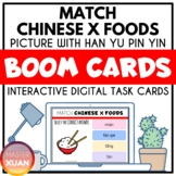 Match Chinese Foods Boom Cards Distance Learning
