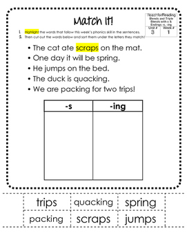 REACH for Reading {National Geographics} Match It! Phonics Activity