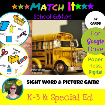 Match It Sight Word and Vocabulary Game - School Edition - Paperless, Digital