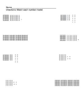 Match Model Numbers Usign Base Ten Blocks