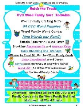 Match The Trash:   CVC Word Family Activities