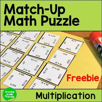 Multiplication 5.NBT.5 Practice Match-Up Math Puzzle FREEBIE