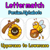 Match Uppercase to Lowercase Persian Alphabet Letters | Honey bee