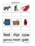 Match Word to Picture  - Reading Mastery K Lessons 80-100