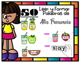 Match and Build Spanish High Frequency Words