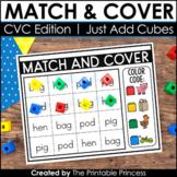 Match and Cover {CVC Center to teach CVC Words}