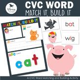 Match it, Build it - CVC Words