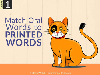 Match Oral Words to Printed Words