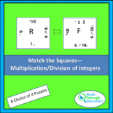 8th Grade:  Match the Squares Puzzle- Multiplication and Division of Integers